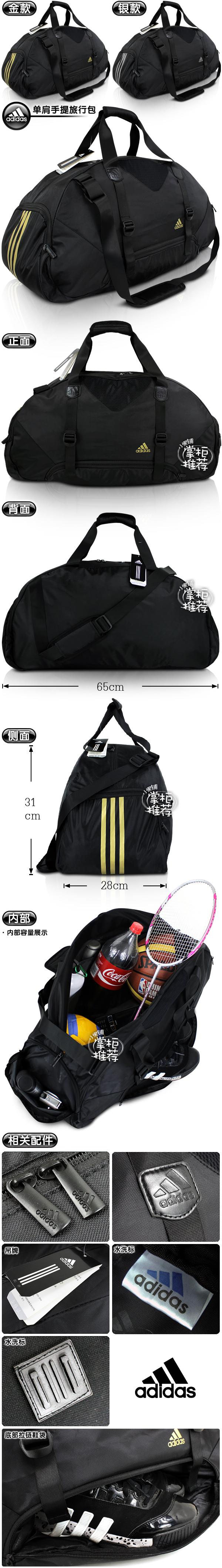 jual tas travel adidas model selempang